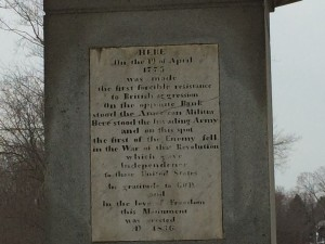 Closeup of the inscription on the monument.  An interesting look into the mindset and memory of that time